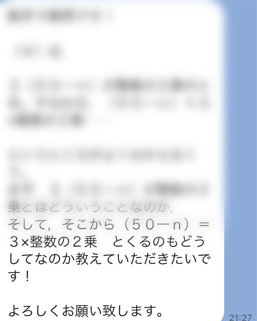 f:id:akira5669:20210823003205j:plain