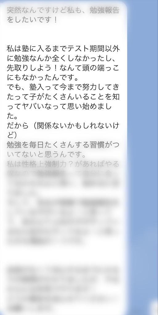 f:id:akira5669:20210825234414j:plain