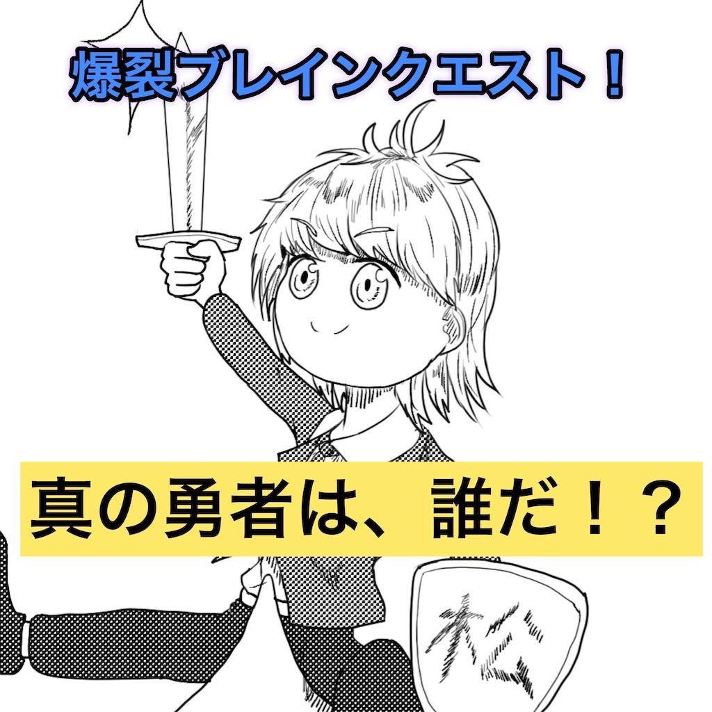 f:id:akira5669:20210828100054j:plain