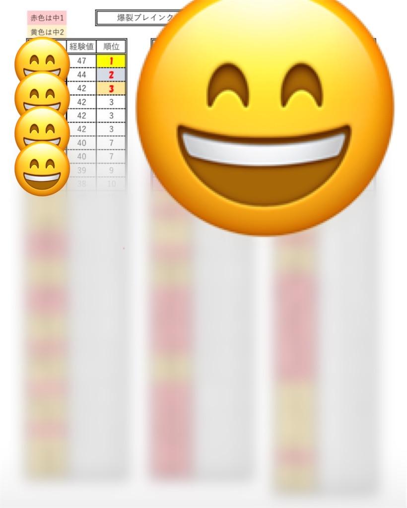 f:id:akira5669:20210830001754j:plain