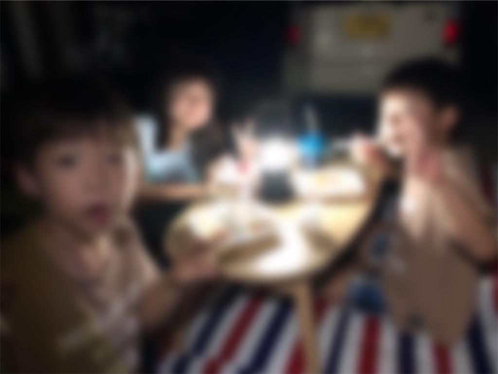 f:id:akira5669:20210830114157j:plain