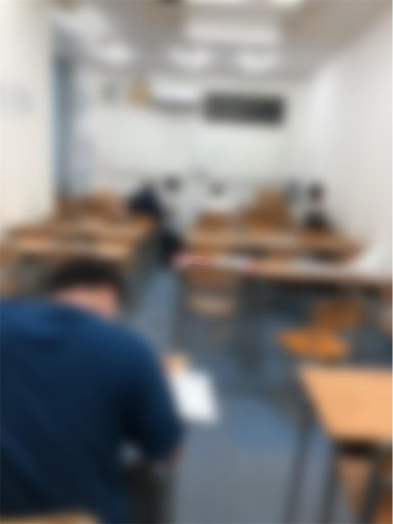 f:id:akira5669:20210830225459j:plain