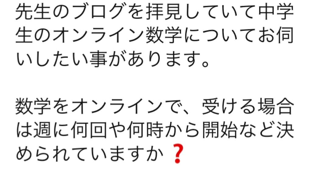 f:id:akira5669:20210831132341j:plain