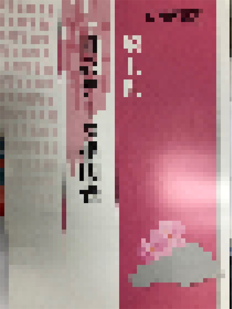 f:id:akira5669:20210901170641j:plain