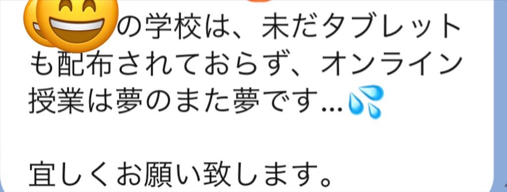 f:id:akira5669:20210903121418j:plain
