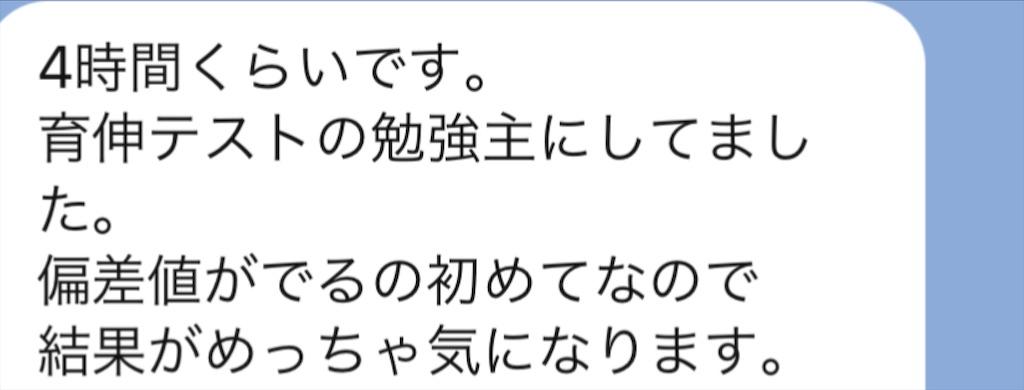 f:id:akira5669:20210904121852j:plain