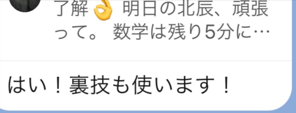 f:id:akira5669:20210904232457j:plain