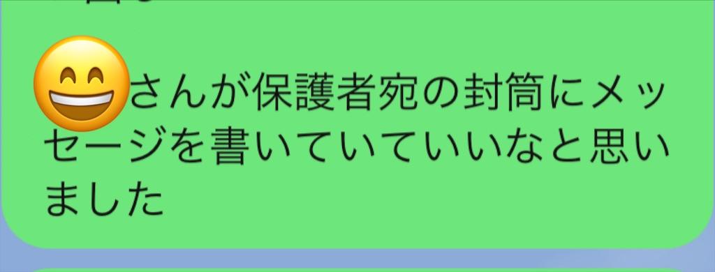 f:id:akira5669:20210906231225j:plain