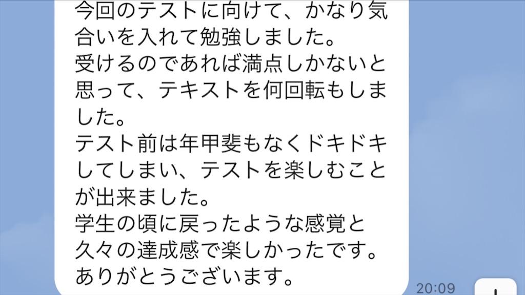 f:id:akira5669:20210907123113j:plain