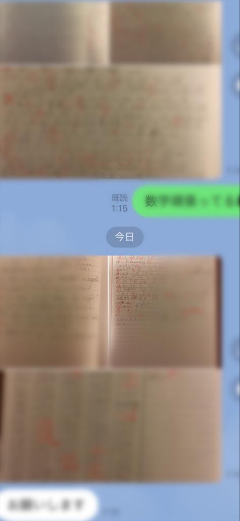 f:id:akira5669:20210909011721j:plain