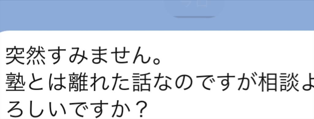 f:id:akira5669:20210909230513j:plain