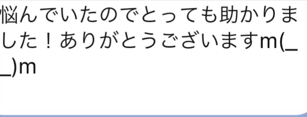 f:id:akira5669:20210909230731j:plain