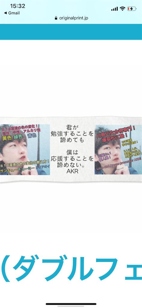 f:id:akira5669:20210912153216p:plain