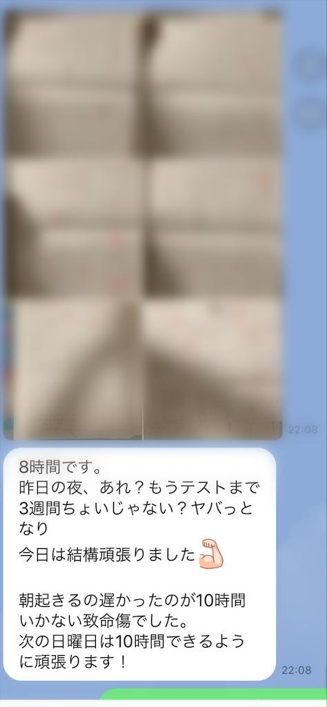 f:id:akira5669:20210914083440j:plain