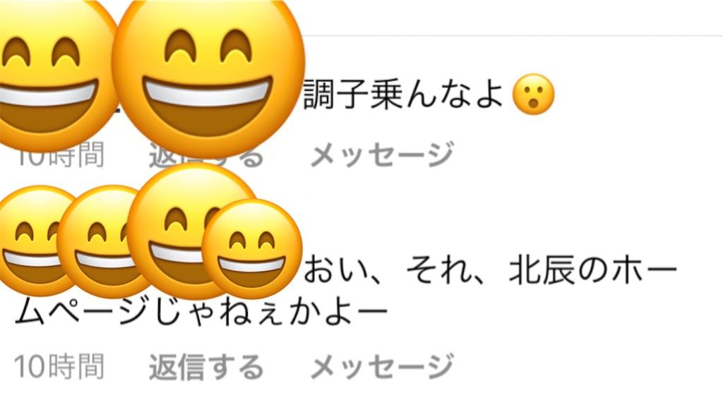 f:id:akira5669:20210918003338j:plain