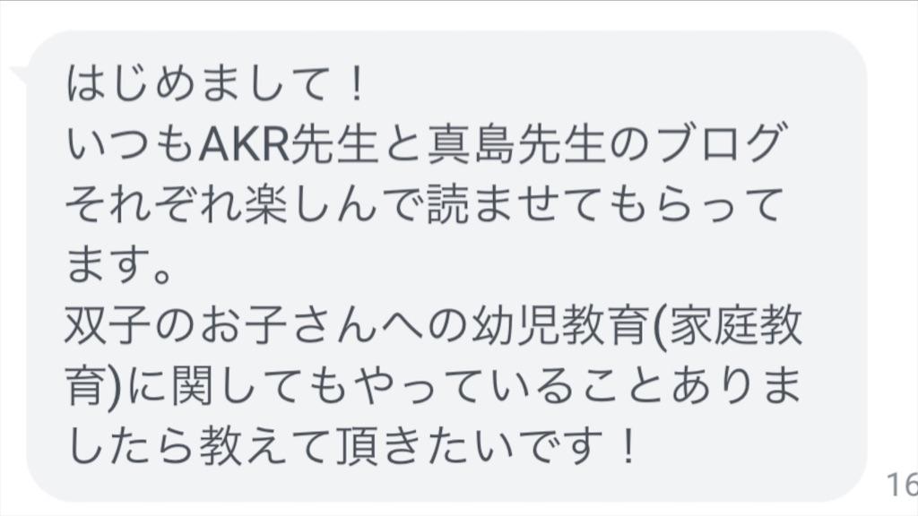 f:id:akira5669:20210923171026j:plain