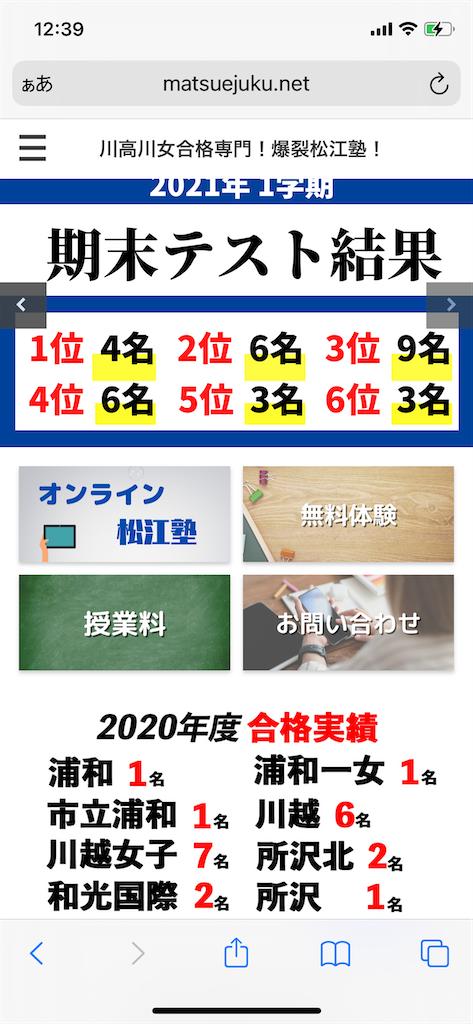 f:id:akira5669:20210926160911p:plain