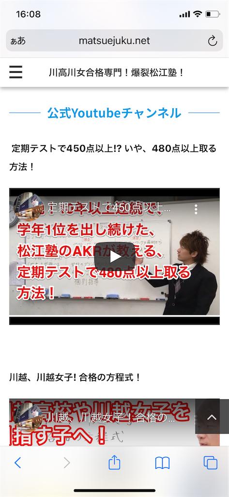 f:id:akira5669:20210926160917p:plain
