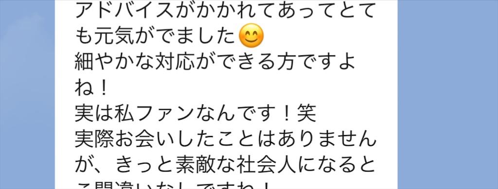 f:id:akira5669:20210928170731j:plain