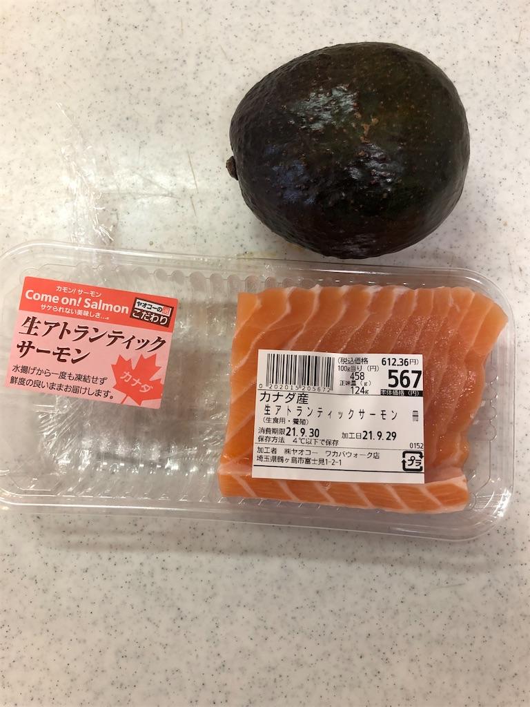 f:id:akira5669:20210930141851j:plain