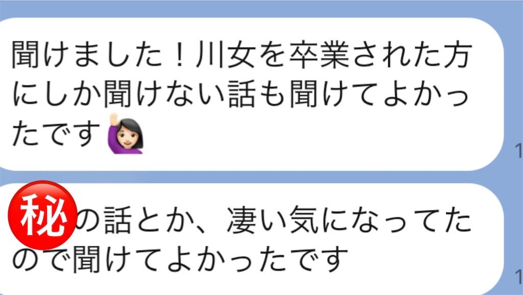 f:id:akira5669:20211002142740j:plain