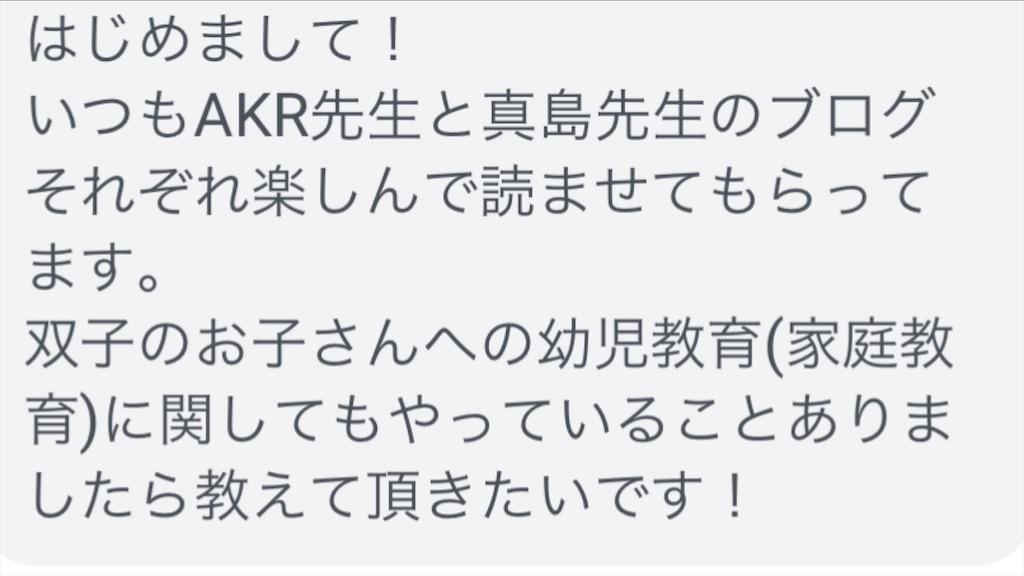 f:id:akira5669:20211003171349j:plain