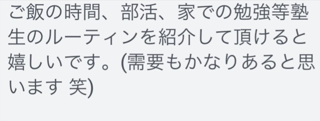 f:id:akira5669:20211003174300j:plain