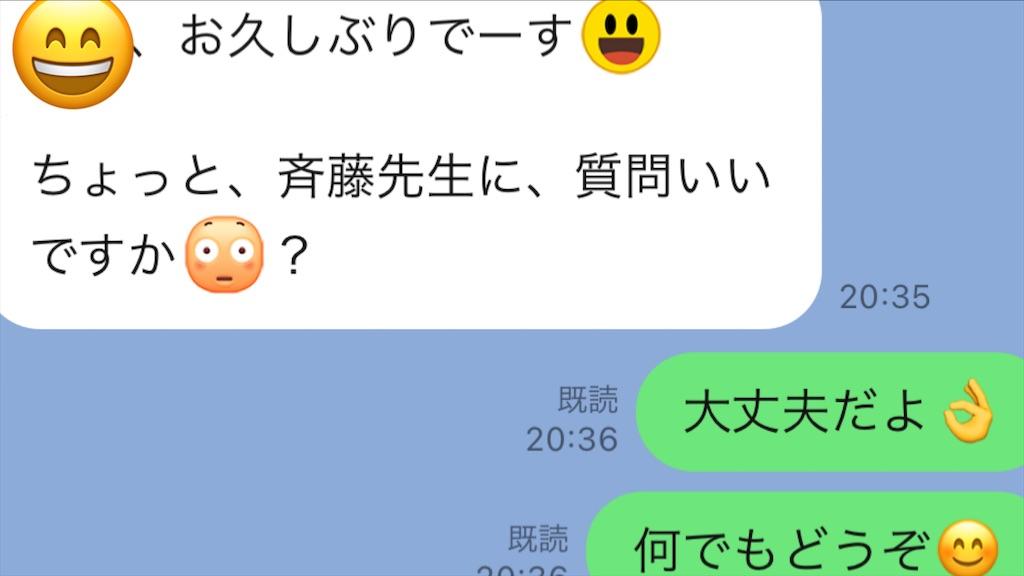 f:id:akira5669:20211004091234j:plain