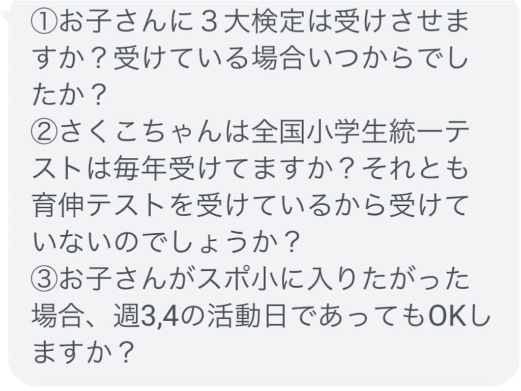 f:id:akira5669:20211007123140j:plain