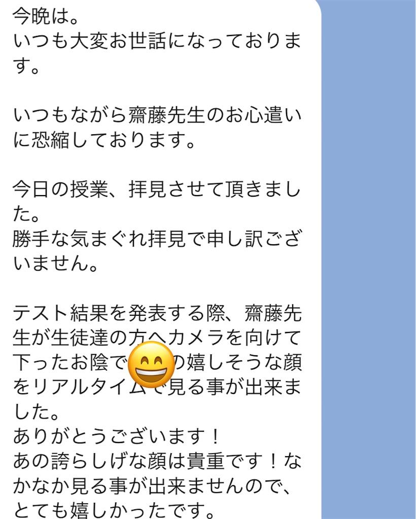 f:id:akira5669:20211009181701j:plain