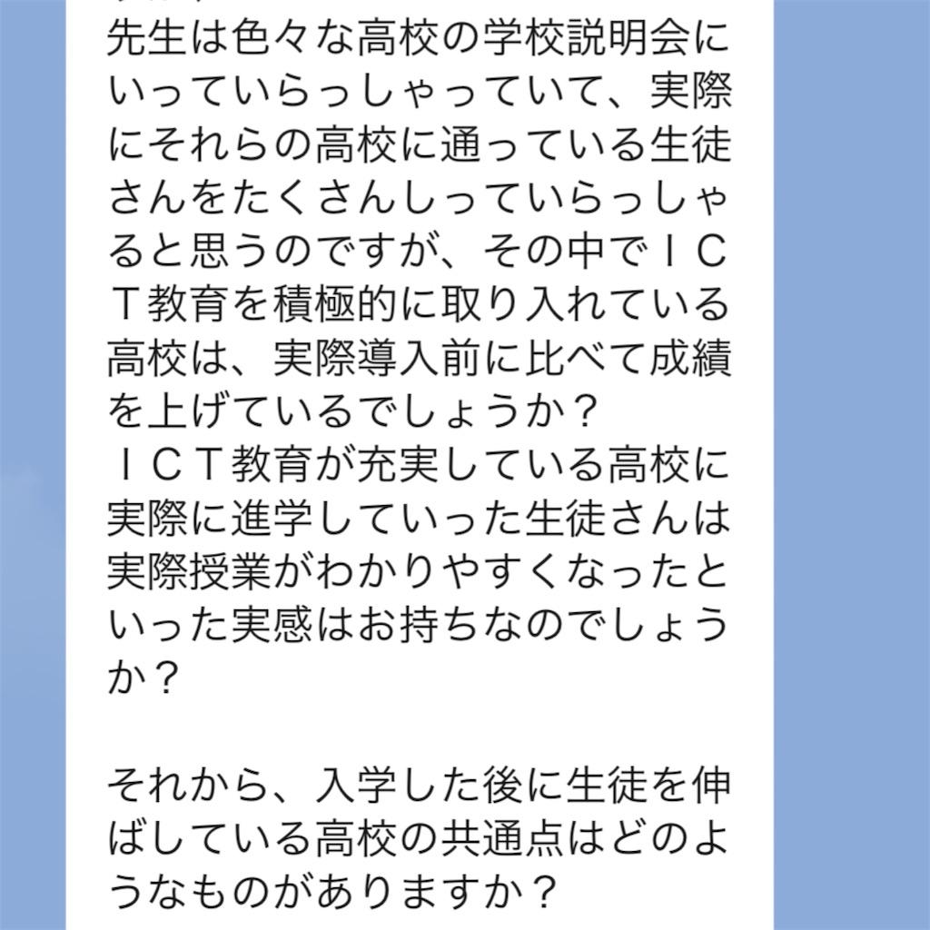 f:id:akira5669:20211009182003j:plain