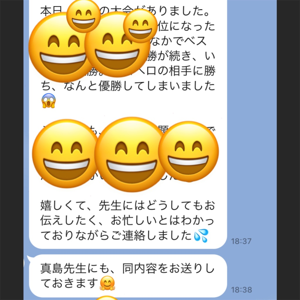 f:id:akira5669:20211009222541j:plain