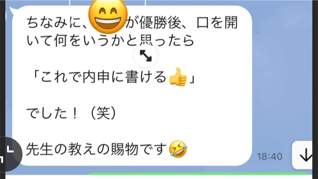 f:id:akira5669:20211009224521j:plain