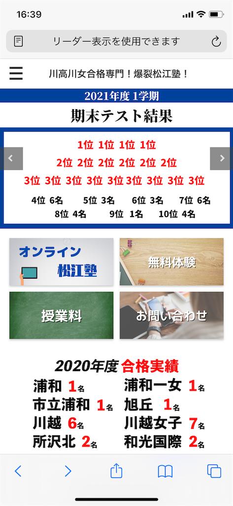 f:id:akira5669:20211011164027p:plain