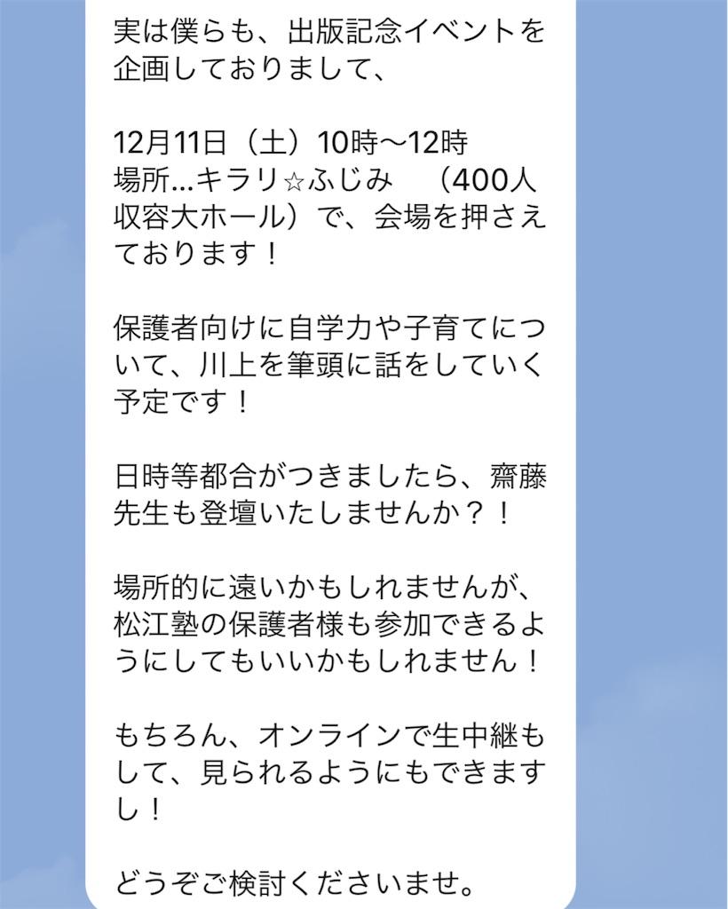 f:id:akira5669:20211013145528j:plain