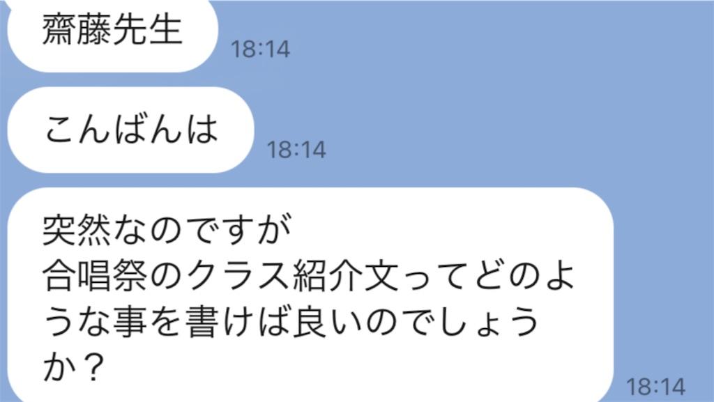 f:id:akira5669:20211014072558j:plain