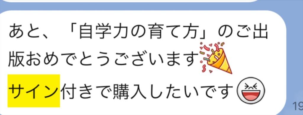 f:id:akira5669:20211025145717j:plain