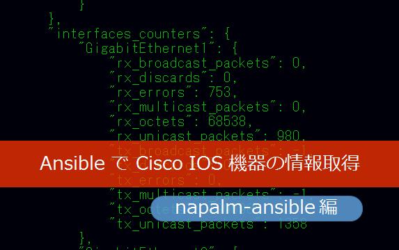 f:id:akira6592:20170527215846p:plain