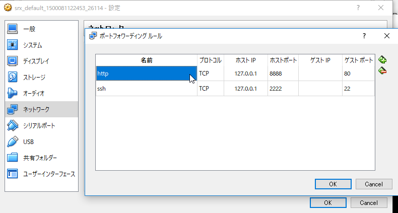f:id:akira6592:20170715114549p:plain