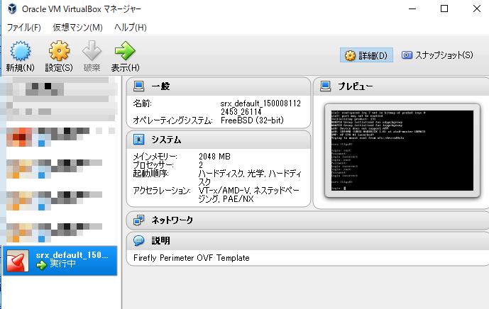 f:id:akira6592:20170715115356p:plain