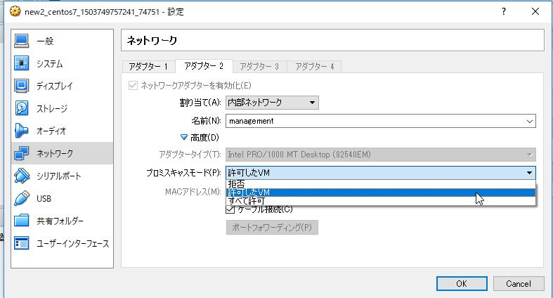 f:id:akira6592:20170826215345p:plain