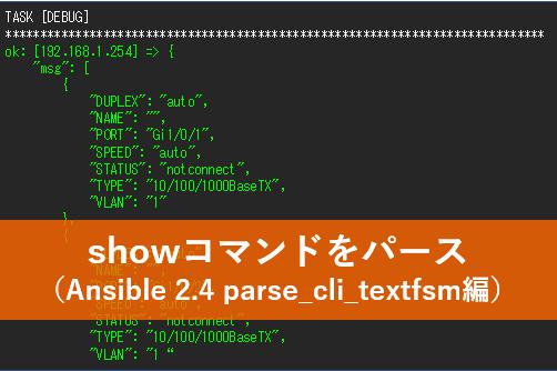 f:id:akira6592:20170923214714p:plain