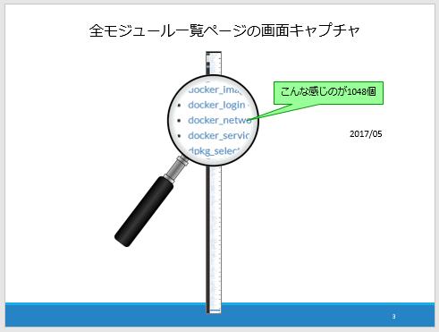 f:id:akira6592:20171217114203p:plain