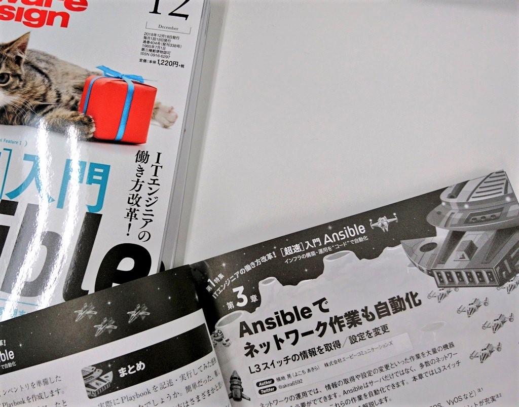 f:id:akira6592:20181116160011j:plain:w300