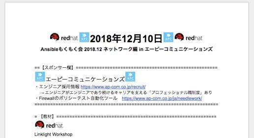 f:id:akira6592:20181211202214p:plain