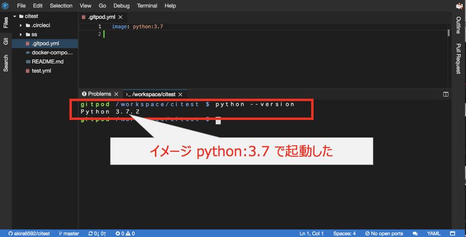 f:id:akira6592:20181230115525p:plain