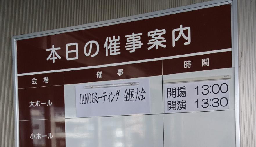 f:id:akira6592:20190130132833p:plain:w300