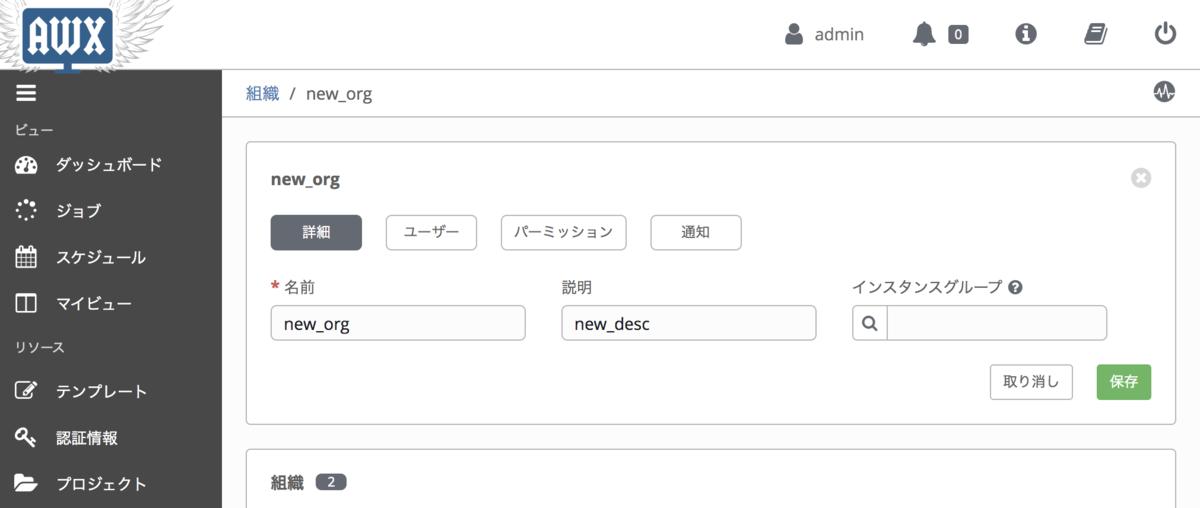 f:id:akira6592:20200403124146p:plain