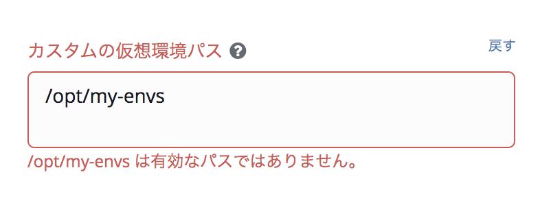 f:id:akira6592:20200405195003p:plain
