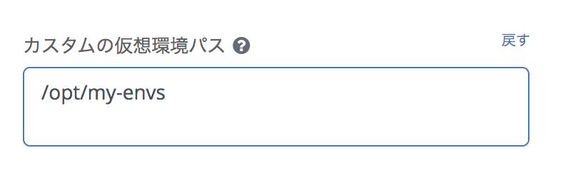 f:id:akira6592:20200405195120p:plain